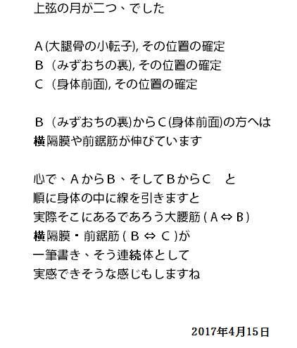 02_20170416063835e8d.jpg
