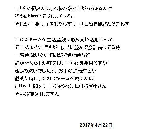04_20170422194600e84.jpg
