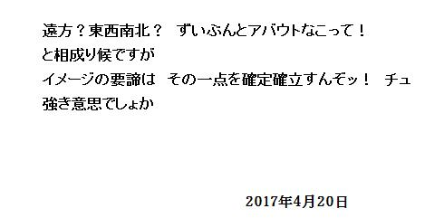 07_20170420162809438.jpg