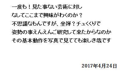 07_20170425050538349.jpg