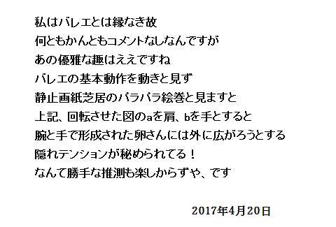 09_201704200907574a1.jpg