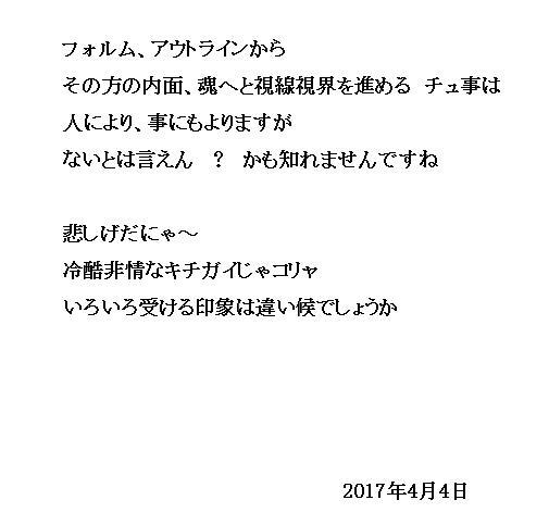 10_201704111220040d9.jpg