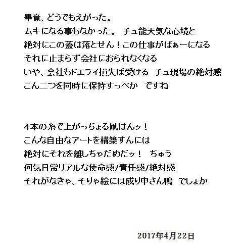 10_20170422194609e94.jpg