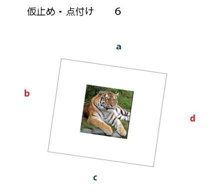 11_20170422194610a8d.jpg