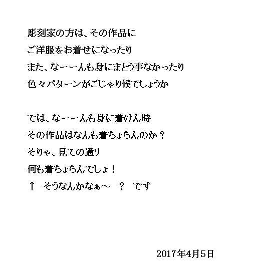 12_20170411122007d84.jpg