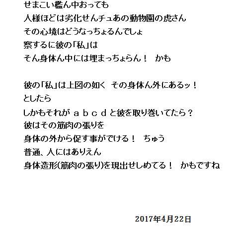 12_20170422194612da1.jpg