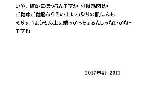 15_201704200908061dc.jpg