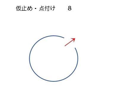 15_201704221946167be.jpg