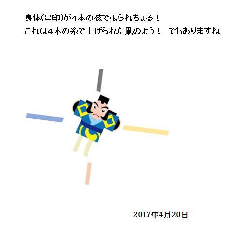 16_20170420164024cf4.jpg
