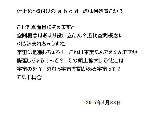 16_2017042219461822c.jpg