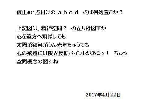 18_2017042219462175c.jpg