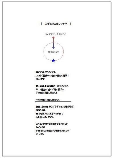 20170301004.jpg