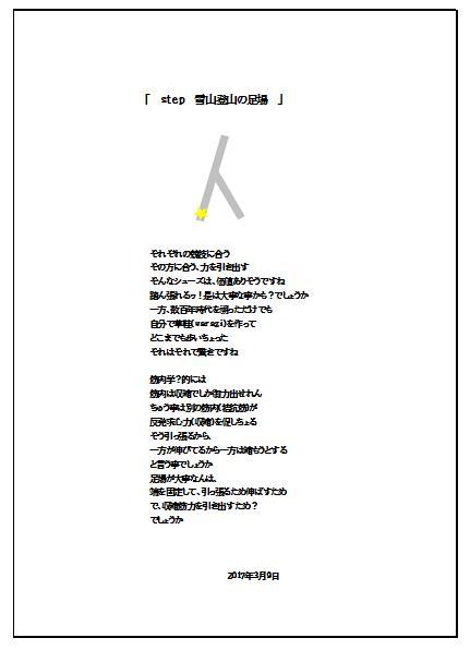 20170312007.jpg