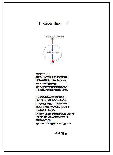 20170313001.jpg