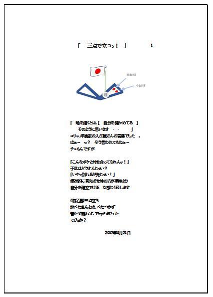 20170322001.jpg