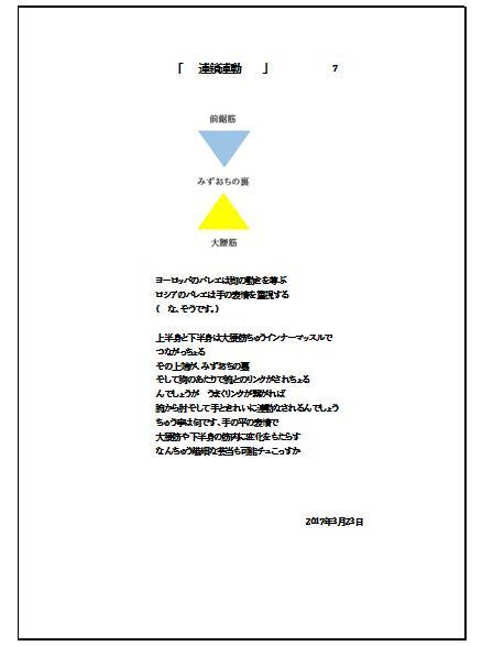 20170322007.jpg