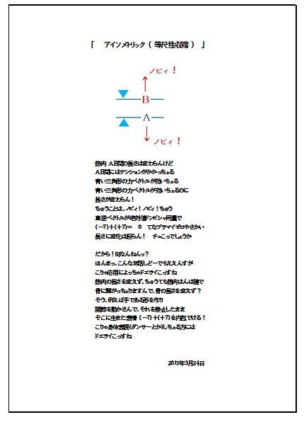 20170325006.jpg