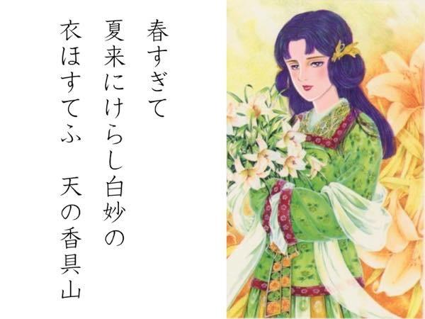 20170210 持統天皇2