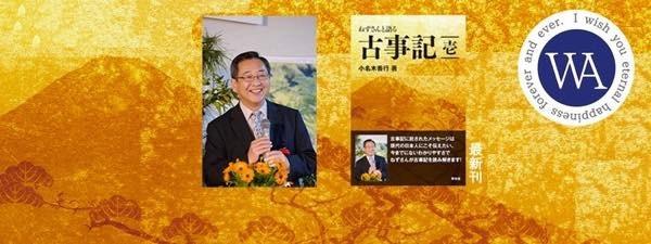 20170228 名古屋講演
