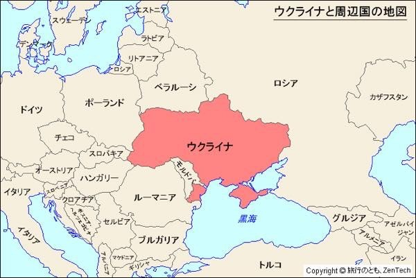 20170328 ウクライナ