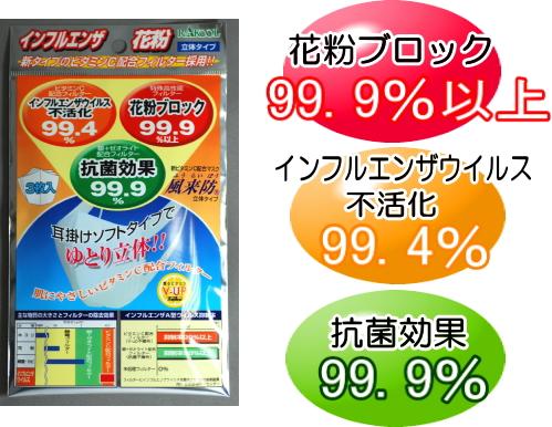 furaibou2.jpg