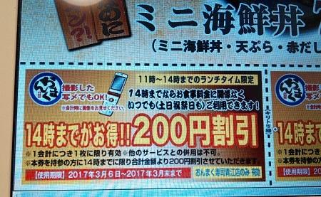 IMG_20170306_091145[1]