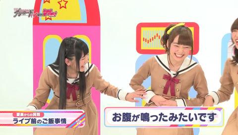 月刊ブシロードTV with BanG Dream! (2月9日放送)