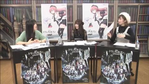 『劇場版 トリニティセブン-悠久図書館と錬金術少女-』公開直前!生特番