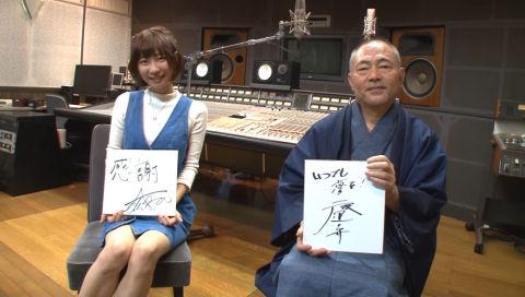 声優の石塚運昇さんと安済知佳さんにインタビュー