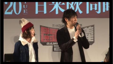 ニコニコスペシャルステージ@闘会議2017[DAY1]  ファイナルファンタジーXIV ステージ