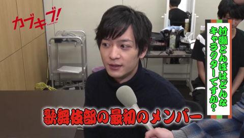 TVアニメ『カブキブ!』キャスト発表ムービー