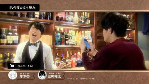 コミックBAR Renta! #7 ゲスト:佐藤祐吾 紹介コミック:一礼して、キス