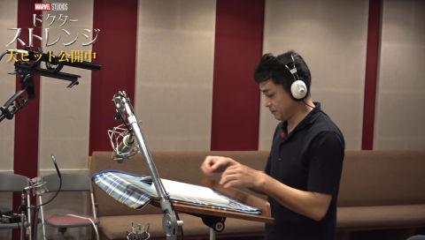 「ドクター・ストレンジ」日本語吹替版メイキング: ドクター・ストレンジ役 三上哲さん part.2