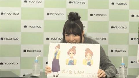 テレビアニメ『サクラクエスト』製作発表ニコ生