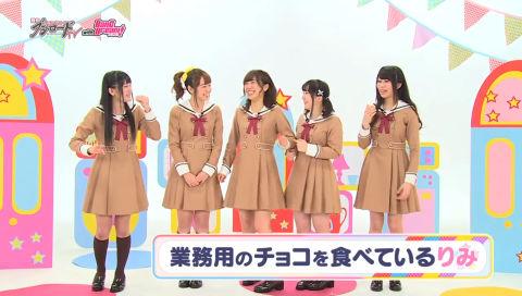 月刊ブシロードTV with BanG Dream! (2月16日放送)