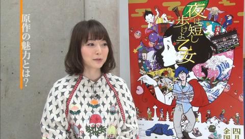 『夜は短し歩けよ乙女』 告知映像#3花澤香菜さんインタビュー