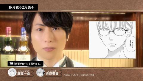 コミックBAR Renta! #8 ゲスト:佐藤祐吾 紹介コミック:外面が良いにも程がある。