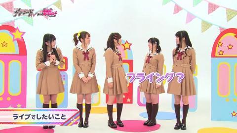 月刊ブシロードTV with BanG Dream! (2月24日放送)