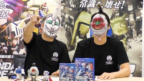 「ガンダムブレイカー3」DLC完結記念 共闘プレイ動画 其の四