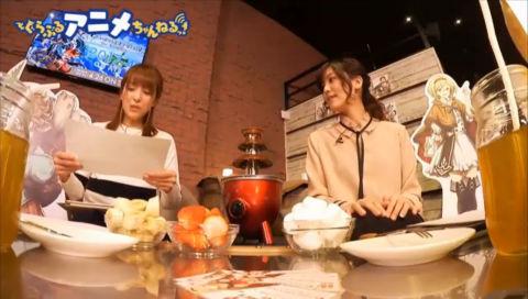 特番『ぐらぶるアニメちゃんねるっ!』第1回〜バレンタイン生放送SP〜
