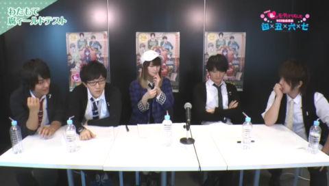 【動画】 TVアニメ「私がモテてどうすんだ」WEB動画番組「四×五×六×七」#11