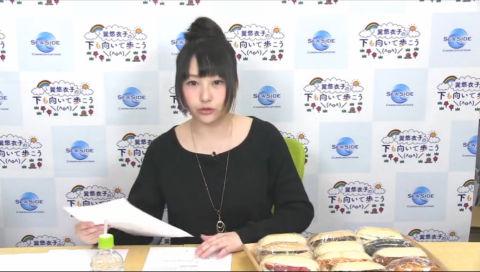 巽悠衣子の「下も向いて歩こう\(^o^)/」 第18回放送(2017.02.24)