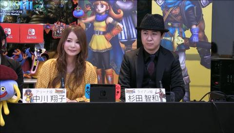 Nintendo Switchで遊ぼう!ドラゴンクエストヒーローズ・ザ・LIVE 発売直前スペシャル