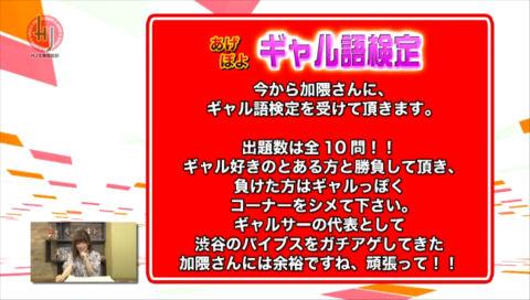 加隈亜衣がお届けするHJ文庫放送部! #26 『ありがとう、そして・・・』の巻