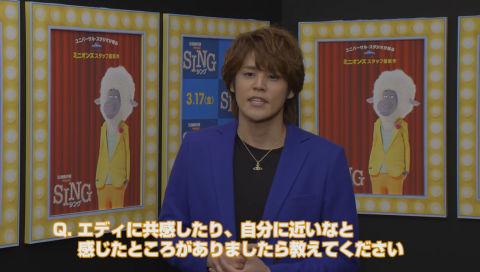 映画『SING/シング』より、人気声優・宮野真守の 歌唱シーン&インタビュー映像が到着!