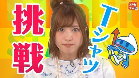 アイドルマスター シンデレラガールズ5thライブツアー事前物販情報! 【ララビットステーション】