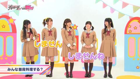 月刊ブシロードTV with BanG Dream! (3月23日放送)