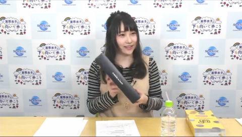 巽悠衣子の「下も向いて歩こう\(^o^)/」 第20回放送(2017.03.24)