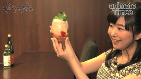 かやのみ#22「日本酒シャーベット!」