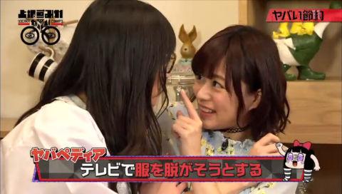 【動画】 「上坂すみれのヤバい◯◯」 第1回 「ヤバい節約」